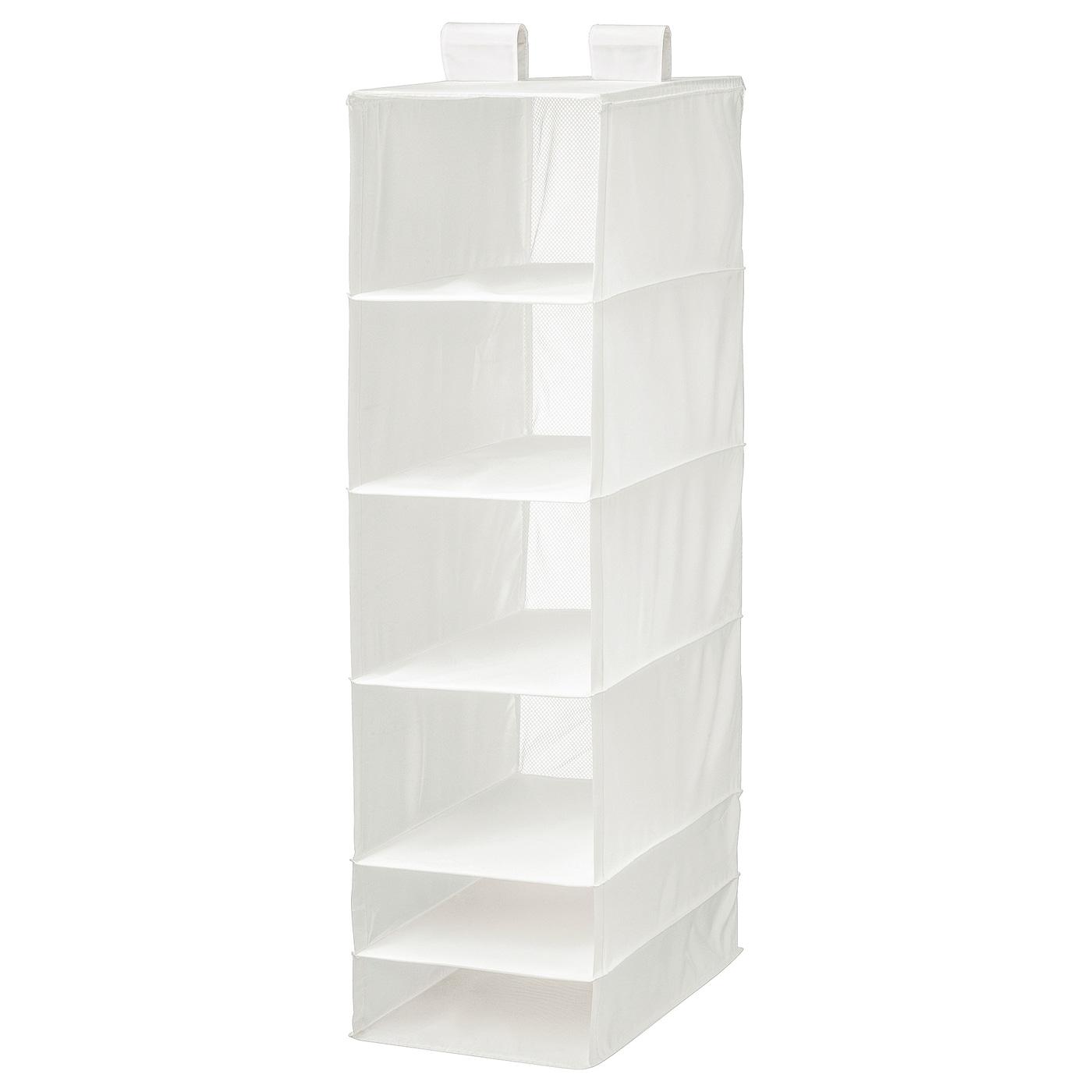 Paniers A Linge Pliables Ikea Skubb Module De Rangement Panier A Linge Avec Support Blanc 80 L Cuisine Maison Hotelaomori Co Jp