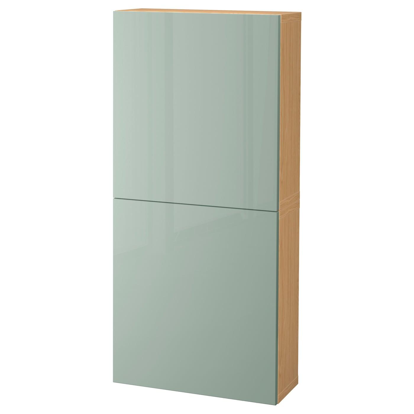 BESTÅ Wall cabinet with 2 doors Oak effect/selsviken high-gloss ...