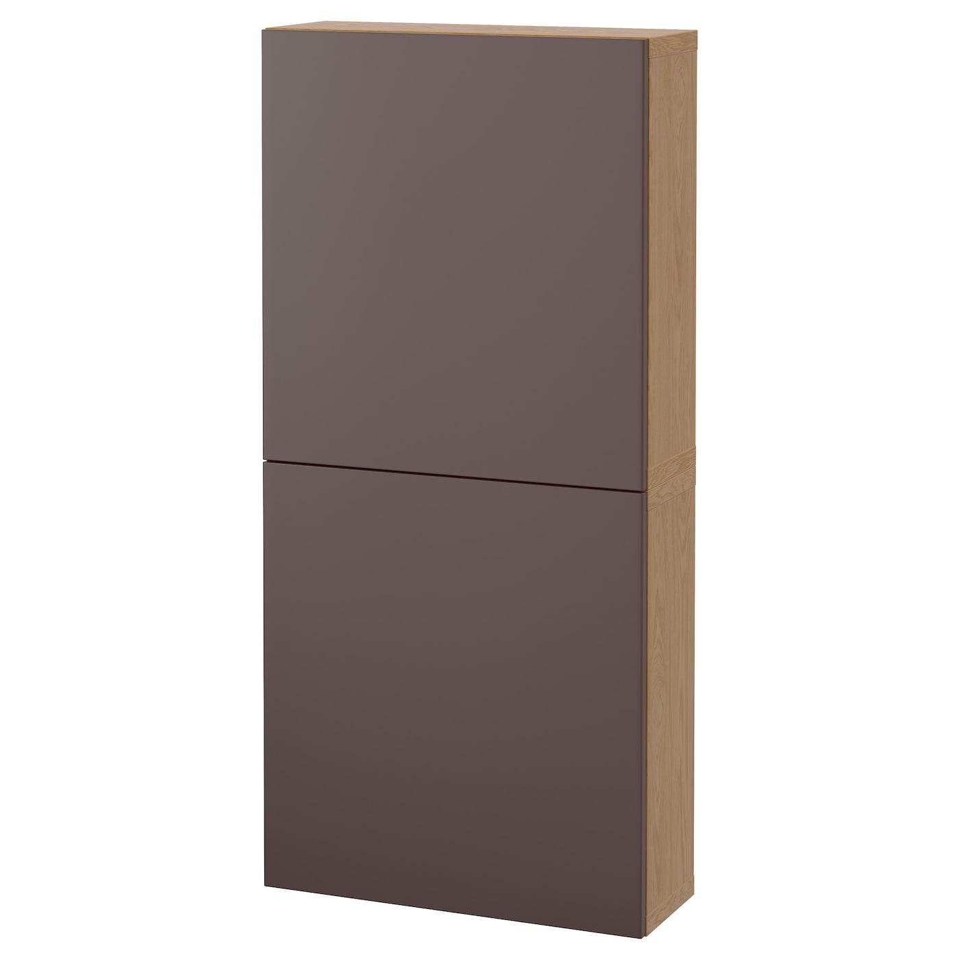 Best Wall Cabinet With 2 Doors Oak Effect Valviken Dark Brown 60x20x128 Cm Ikea