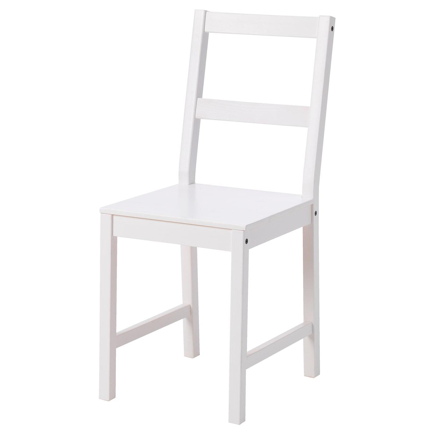 IKEA DANHULT Chair