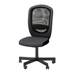 Beautiful Ikea Patrik Swivel Chair