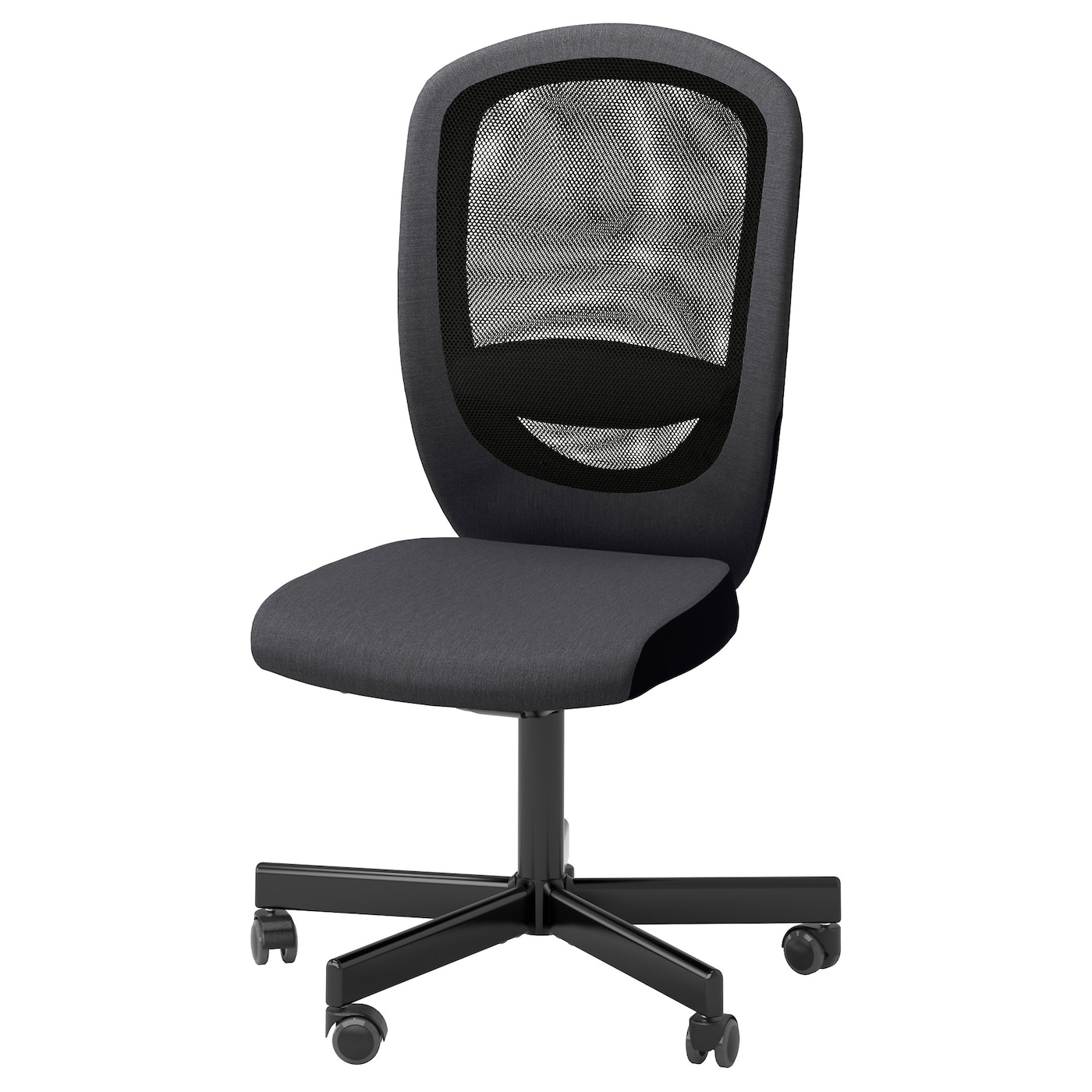 IKEA FLINTAN swivel chair You sit comfortably since the chair is adjustable in height.