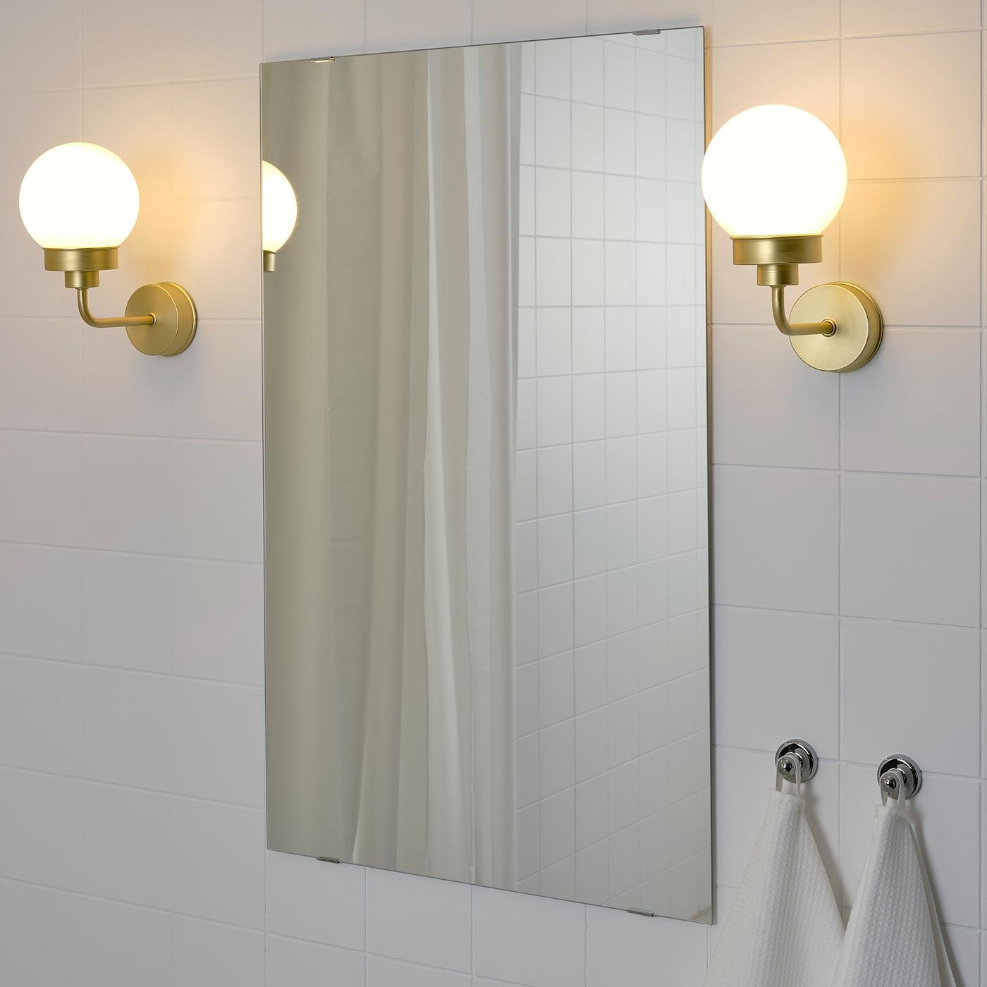 Frihult Br Colour Wall Lamp Ikea