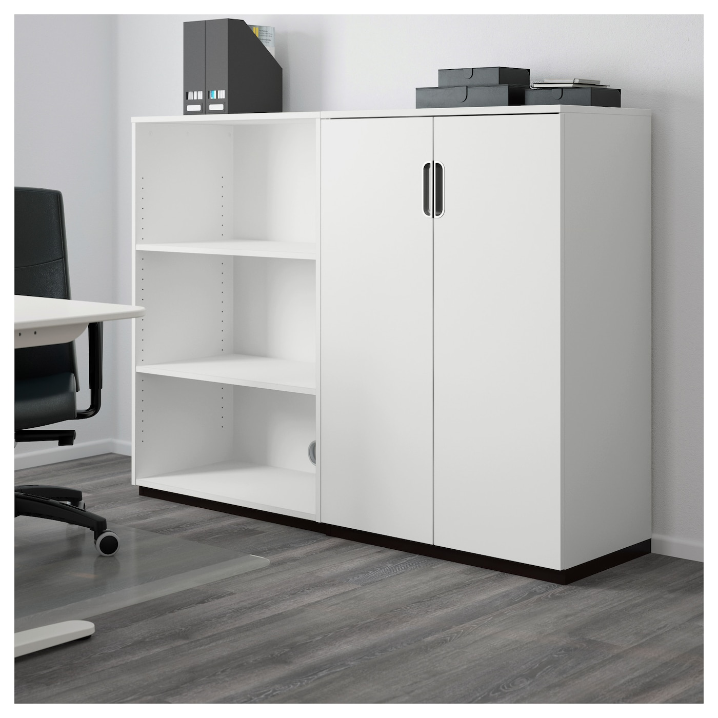 IKEA GALANT storage combination 10 year guarantee. Read about the terms in the guarantee brochure.