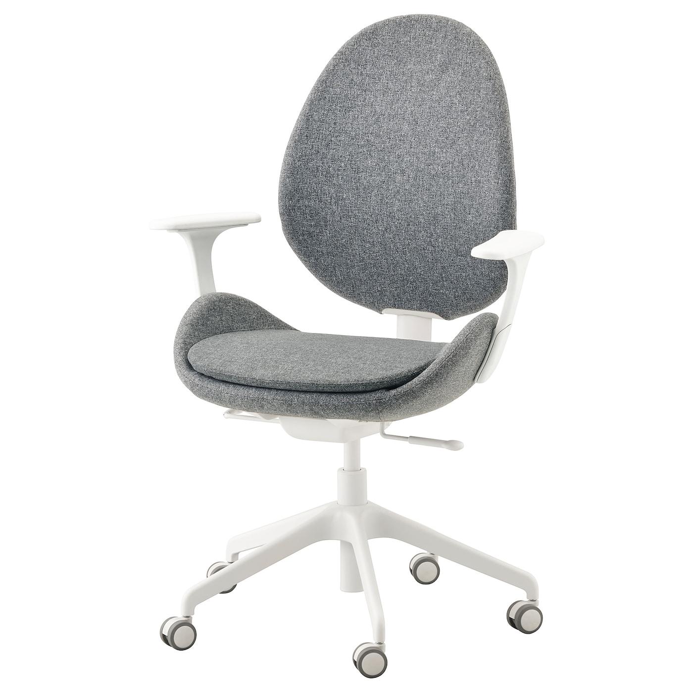 HATTEFJÄLL Office chair with armrests Gunnared medium grey, white