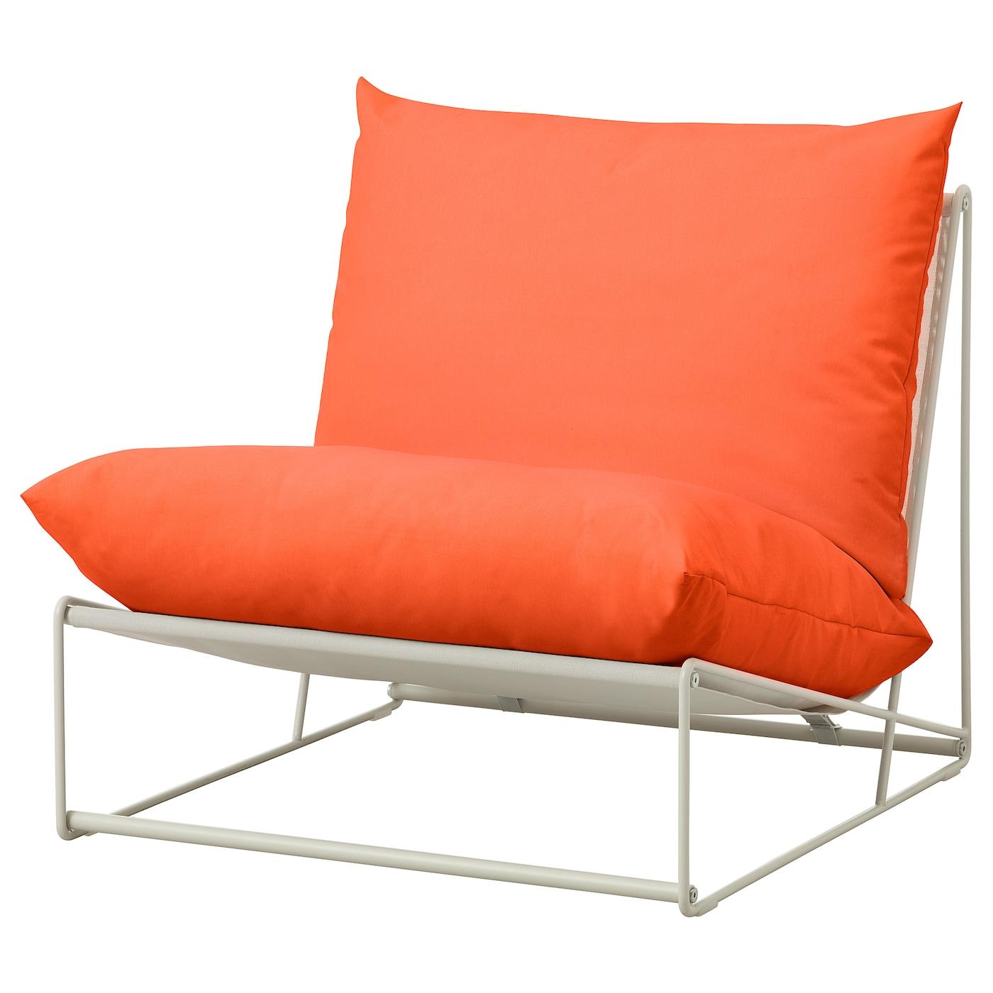 Ikea Havsten Easy Chair In Outdoor