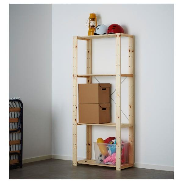 IKEA HEJNE 1 section