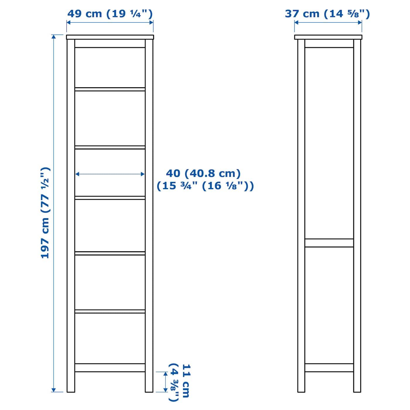 HEMNES Bookcase Light brown 49x197 cm IKEA