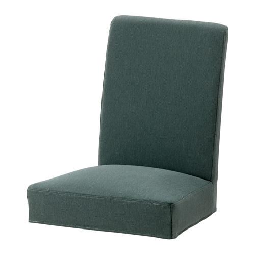 HENRIKSDAL Chair cover Finnsta turquoise IKEA : henriksdal chair cover finnsta turquoise0462730pe608310s4 from www.ikea.com size 500 x 500 jpeg 30kB