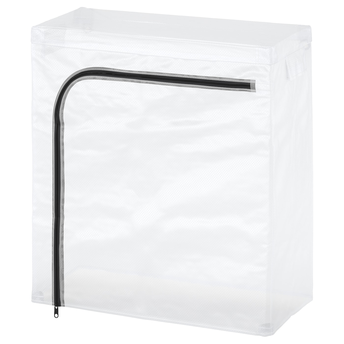 IKEA HYLLIS cover Suitable for both indoor and outdoor use. The cover is easy to put on and remove.