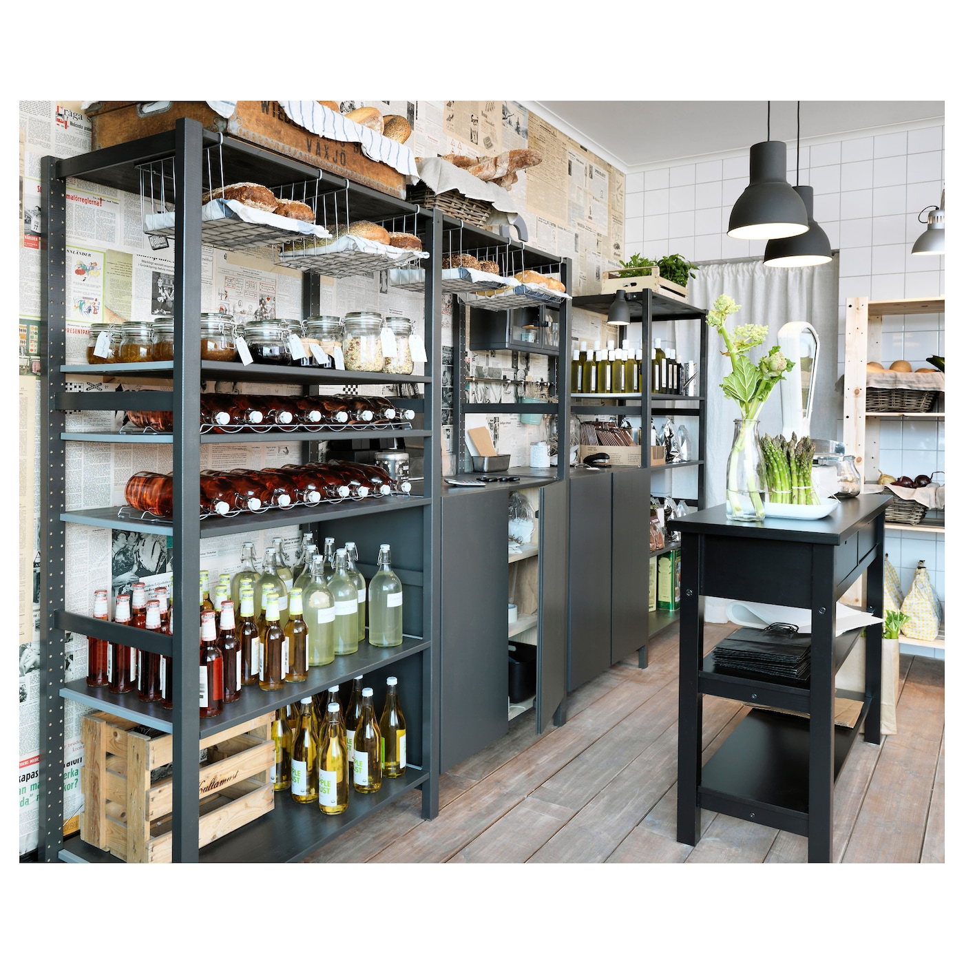 IKEA IVAR 4 sections/shelves You can move shelves and adapt spacing to suit your needs.