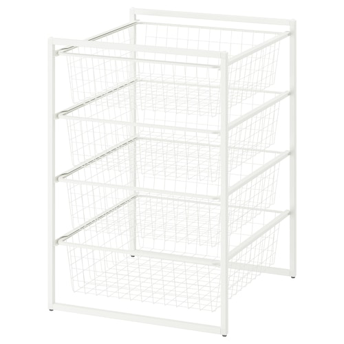 IKEA JONAXEL Frame with wire baskets