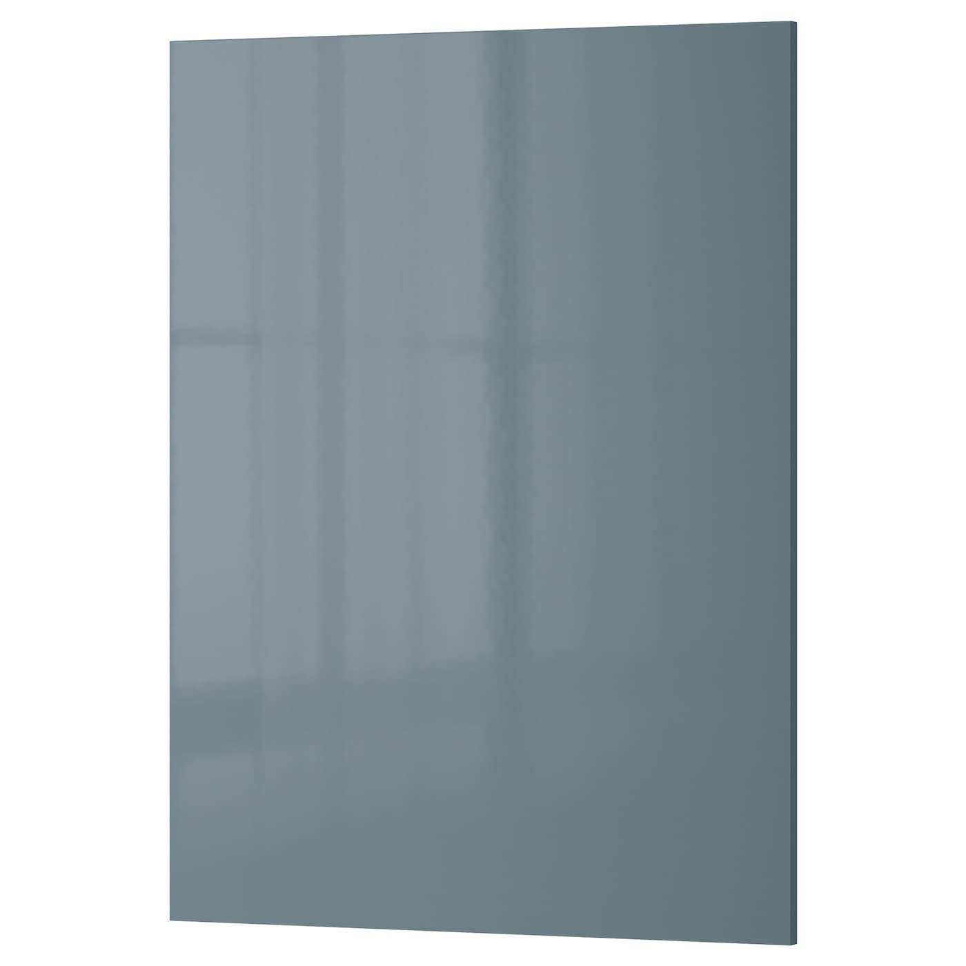 Bon Ikea Porte De Cuisine #12: IKEA KALLARP Door Covered With High-gloss Foil; Gives An Easy Care Finish.