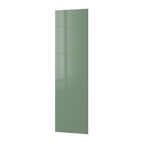 IKEA KALLARP door Covered with high-gloss foil; gives an easy care finish.