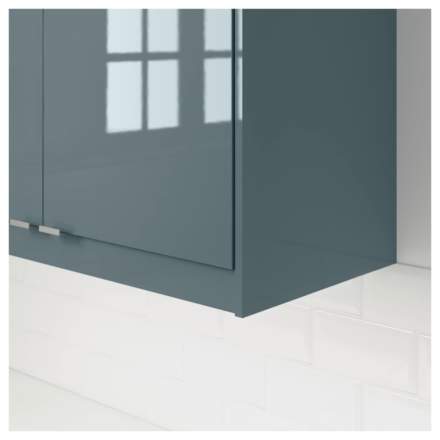 IKEA KALLARP rounded deco strip/moulding Covered with high-gloss foil; gives an easy care finish.
