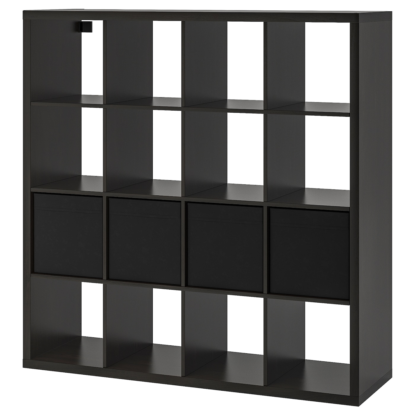 Backless Bookshelves IKEA KALLAX shelving unit with 4 inserts