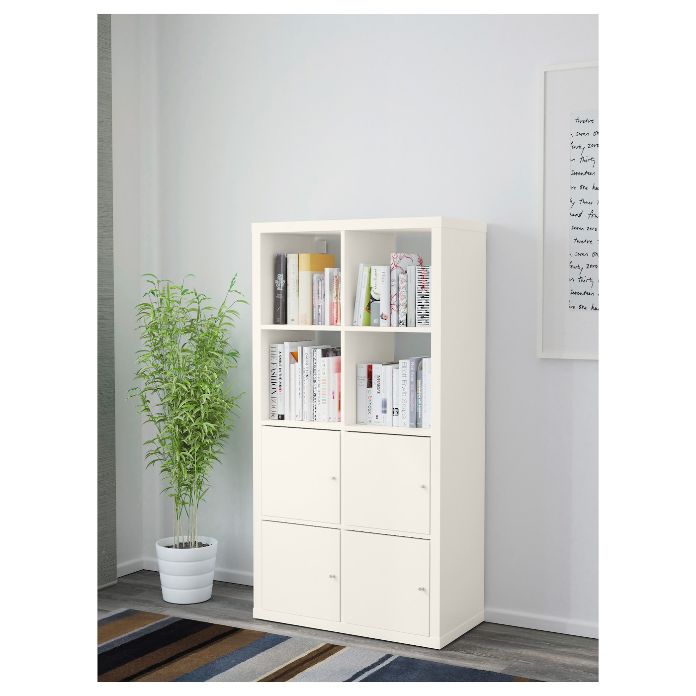 kallax shelving unit with doors white 77 x 147 cm ikea. Black Bedroom Furniture Sets. Home Design Ideas