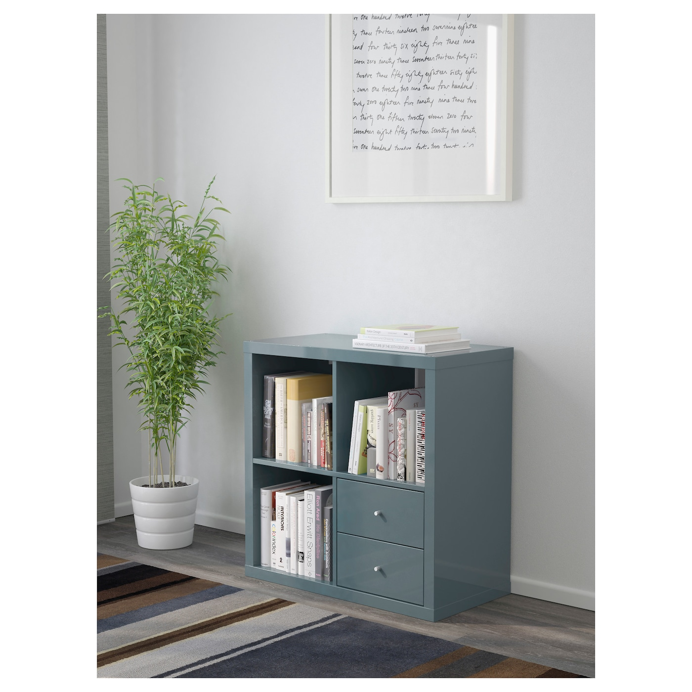 Kallax shelving unit with drawers high gloss grey for Ikea turquoise shelf