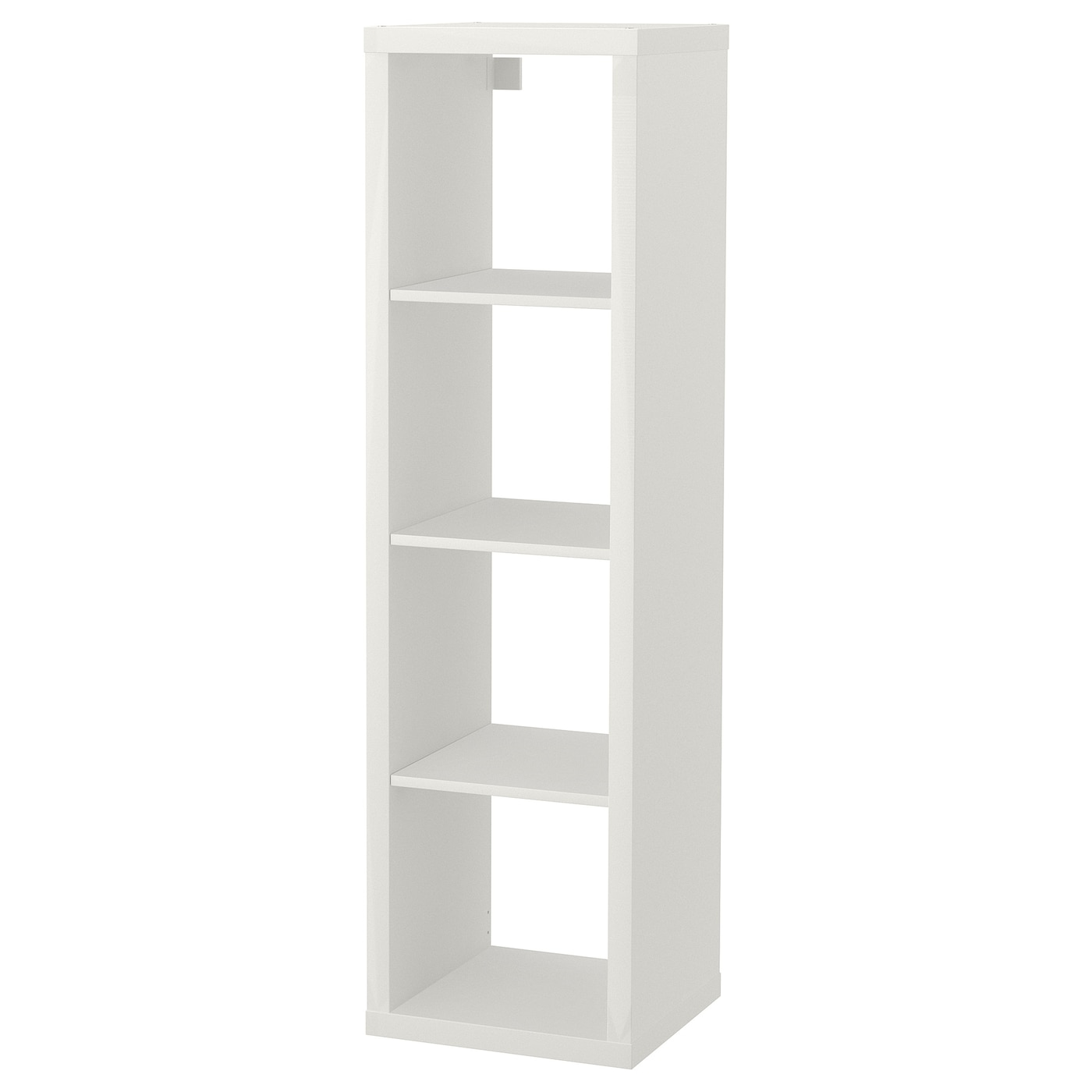 Kallax White Shelving Unit 42x147 Cm