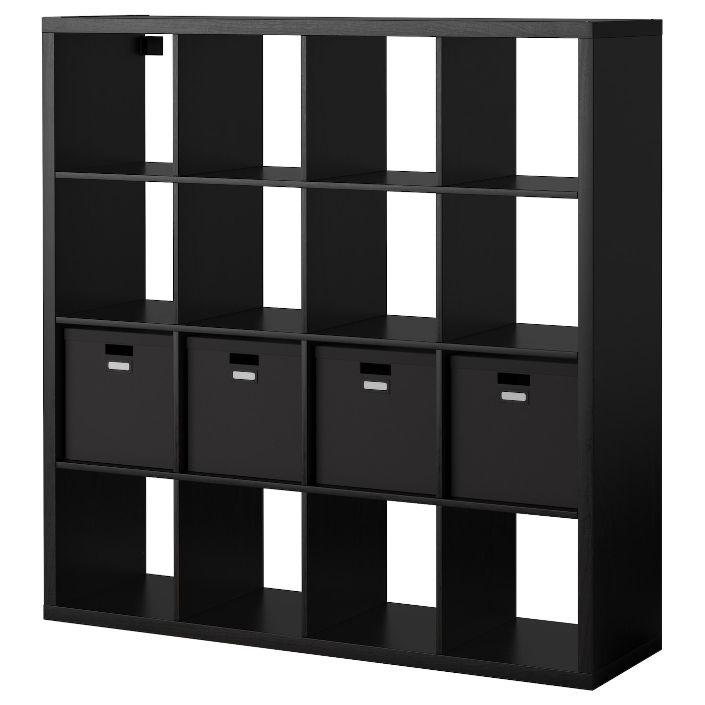IKEA KALLAX/TJENA shelving unit with 4 inserts