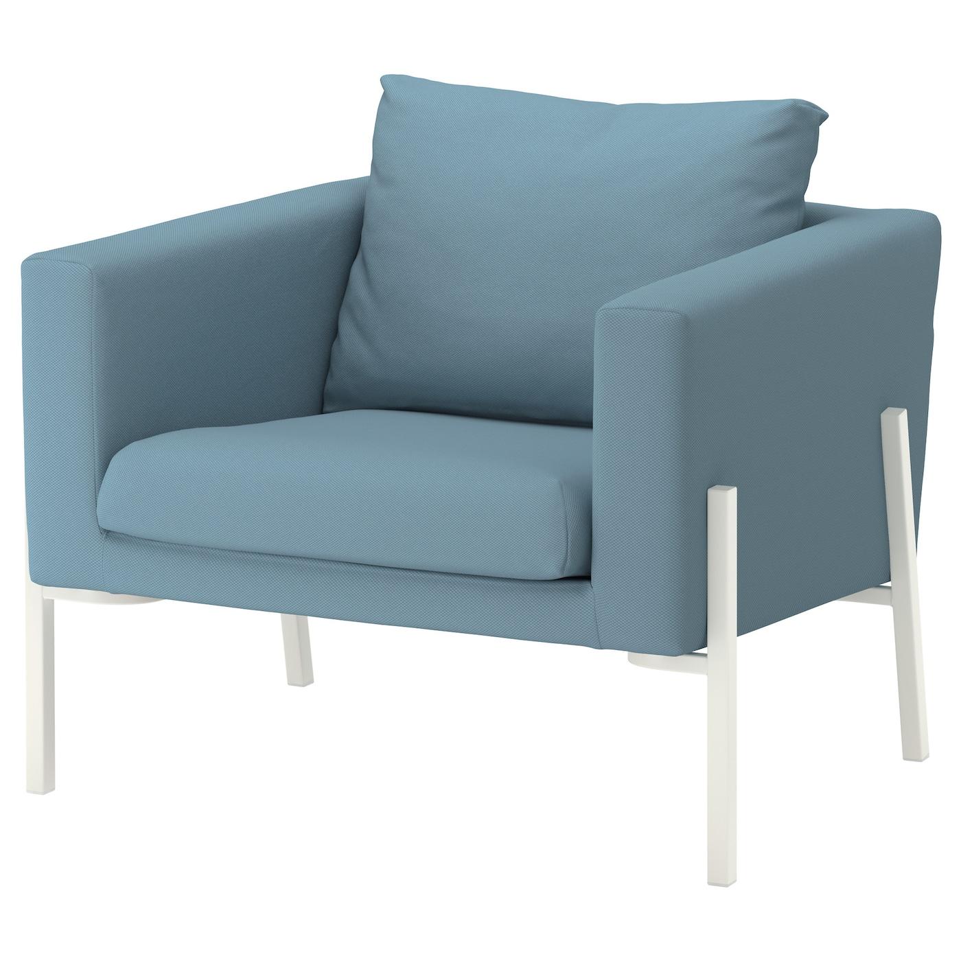 IKEA KOARP Armchair Cover