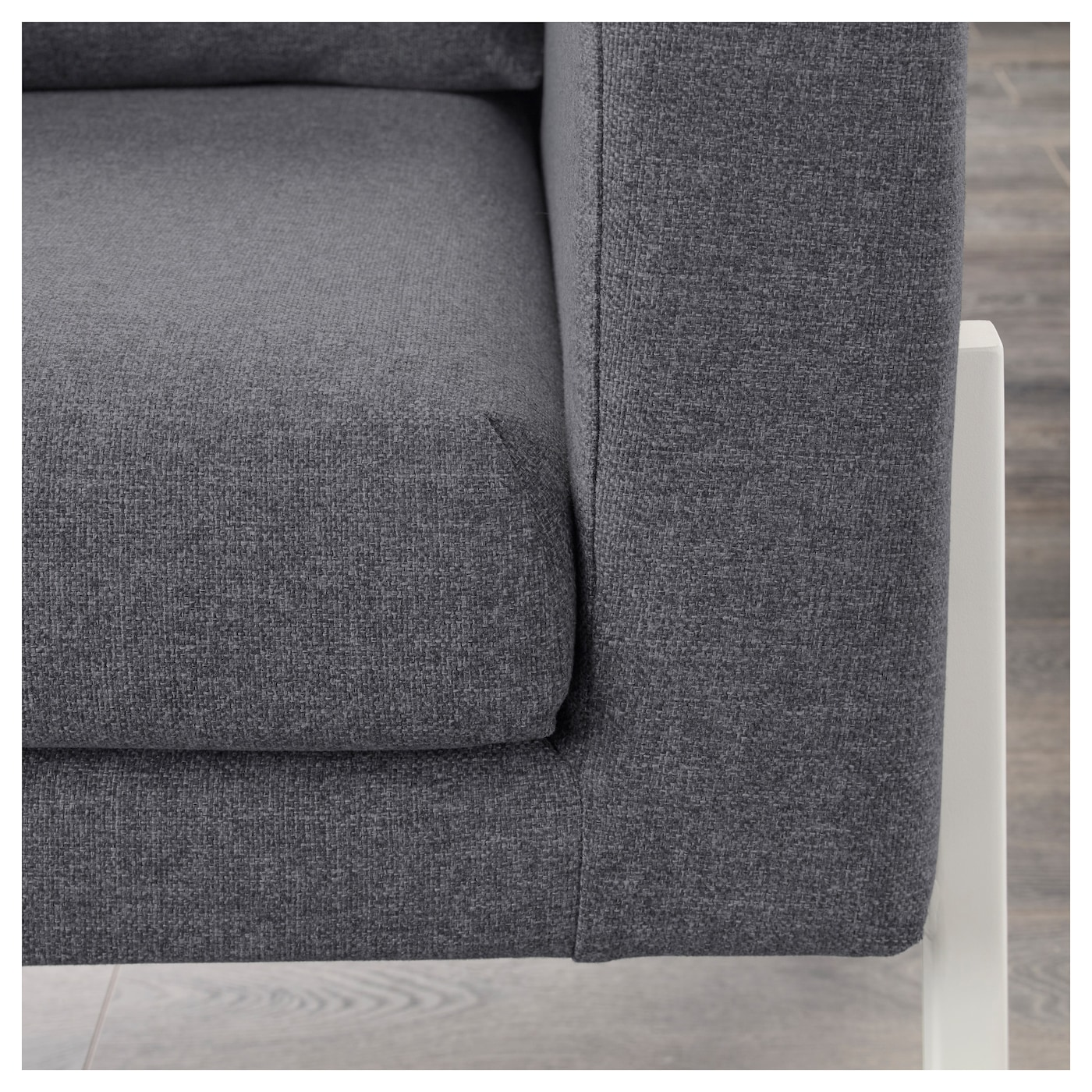 IKEA KOARP armchair The cover is easy to keep clean since it is removable and machine washable.