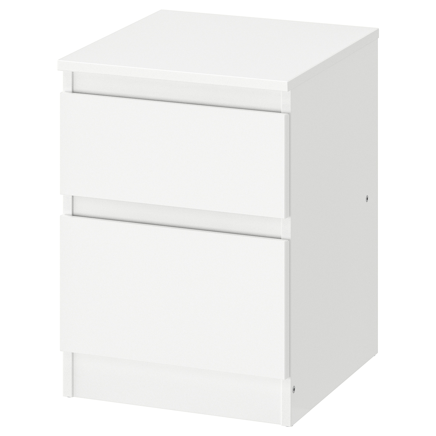 Ikea Kullen Chest Of 2 Drawers Can Also Be Used As A Bedside Table
