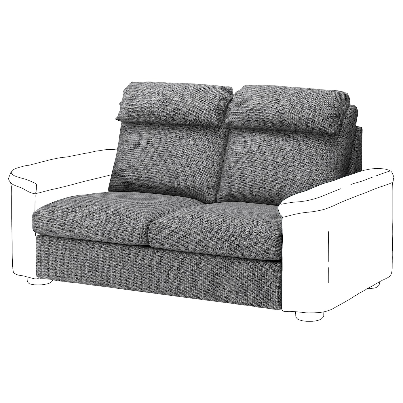 Ikea Lidhult Cover For 2 Seat Section