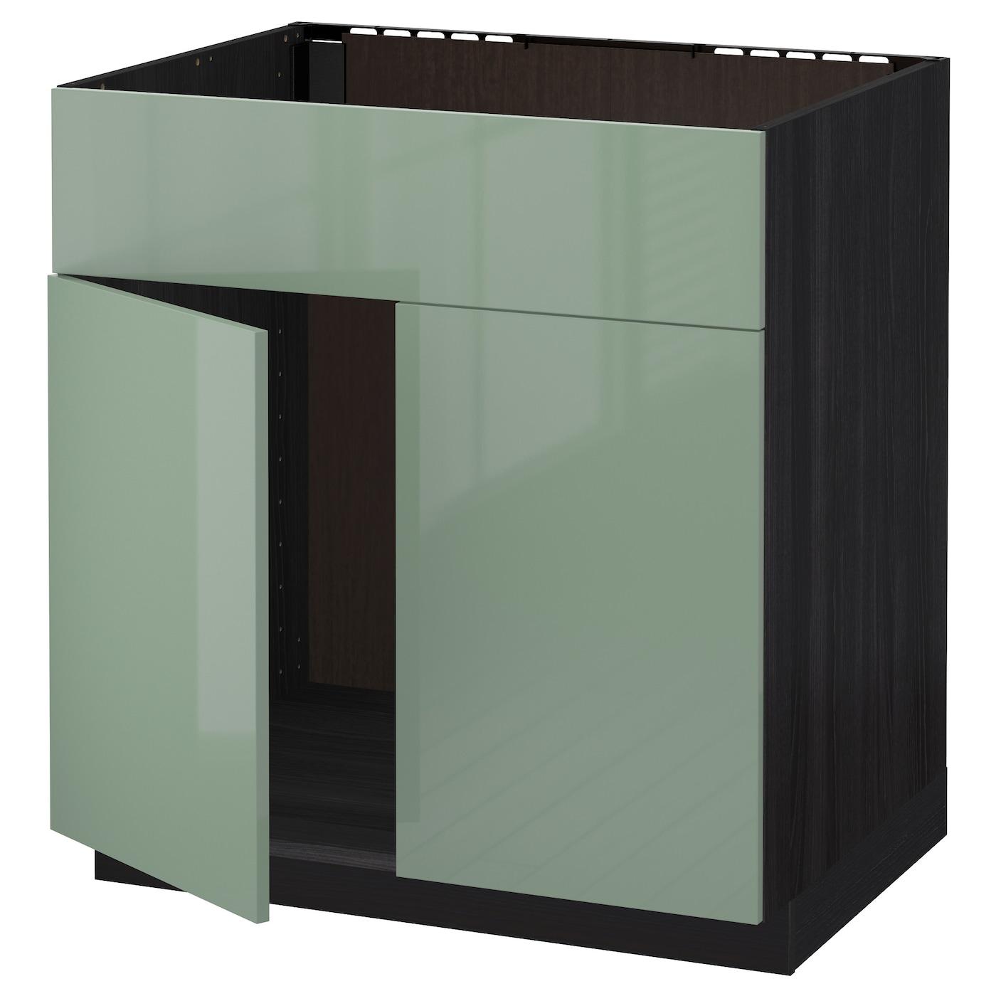 Metod base cabinet f sink w 2 doors front black kallarp for Black kitchen base cabinets