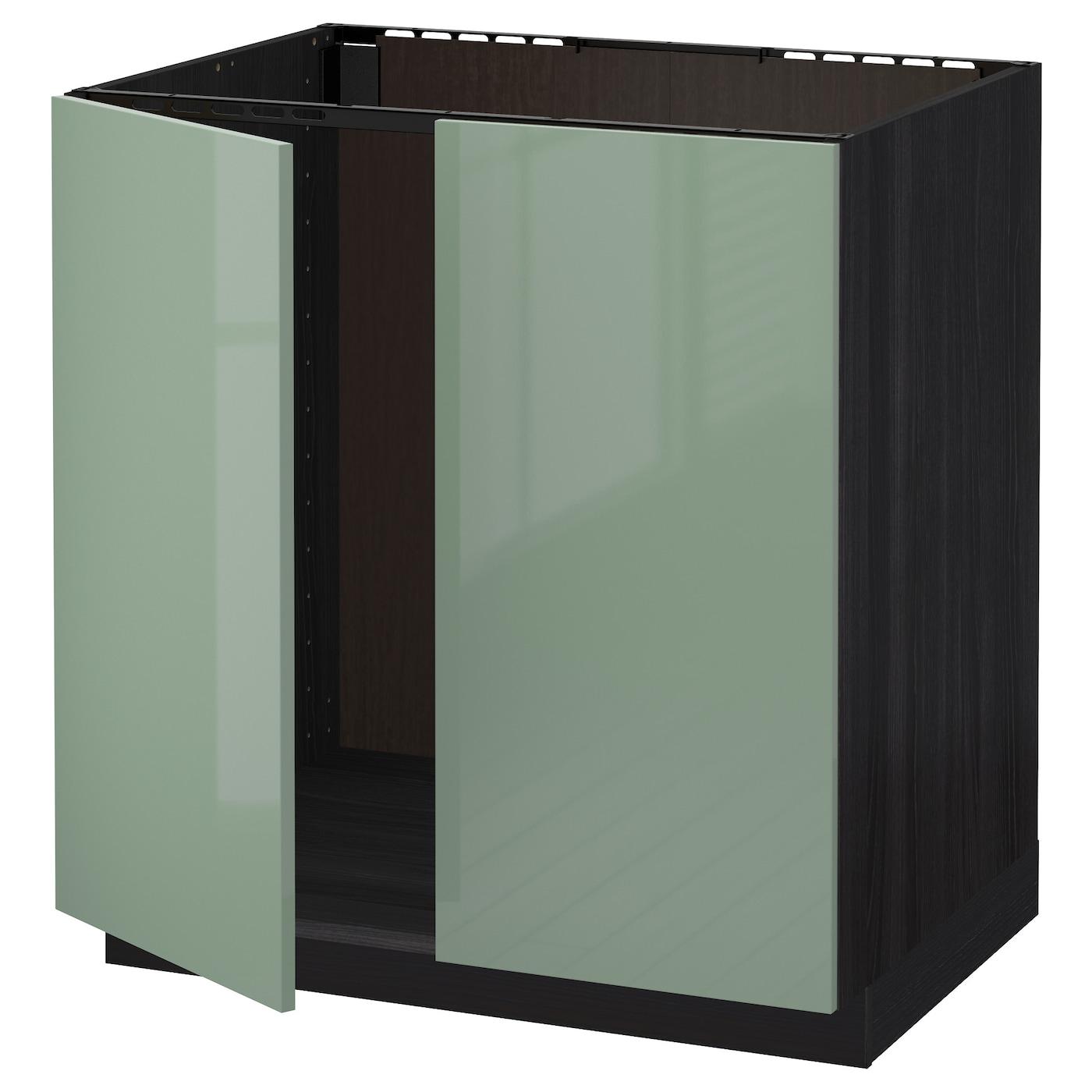 Ikea Kitchen Cabinet Construction: METOD Base Cabinet For Sink + 2 Doors Black/kallarp Light