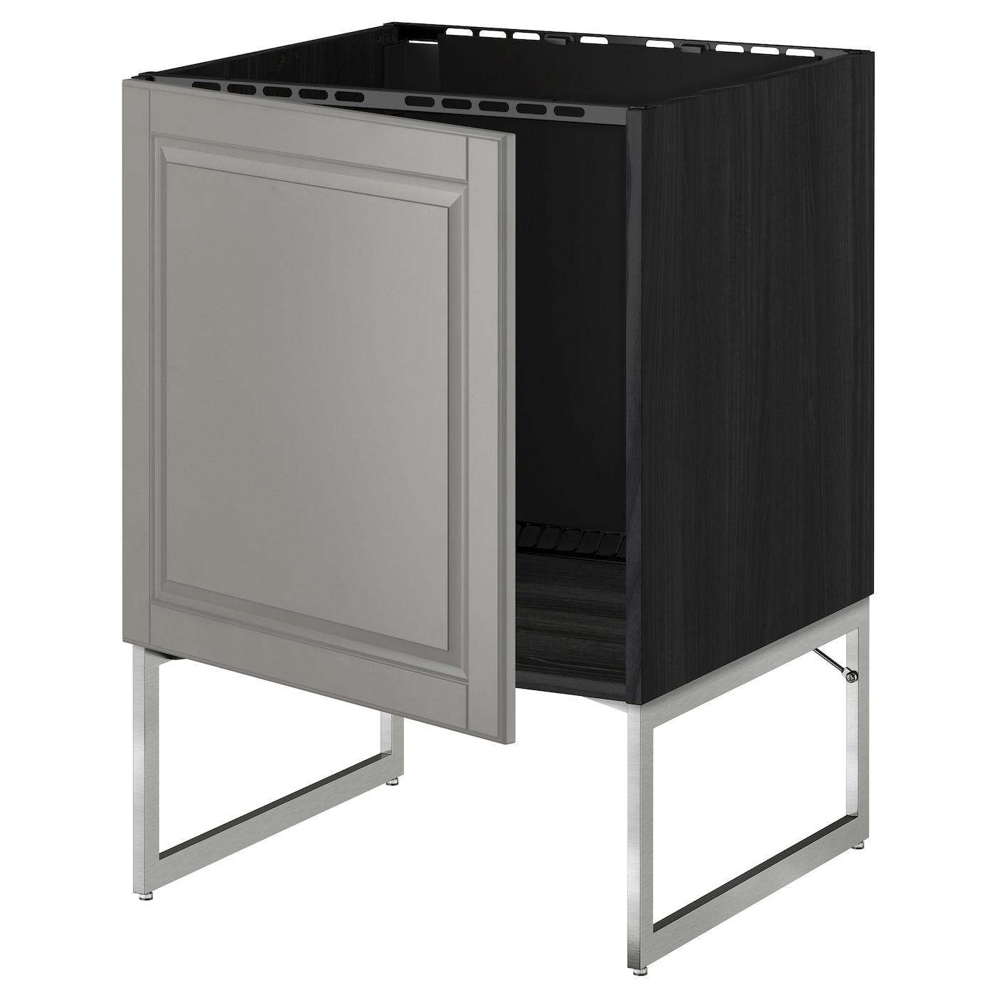 Metod base cabinet for sink black bodbyn grey 60x60x60 cm for Black kitchen base cabinets