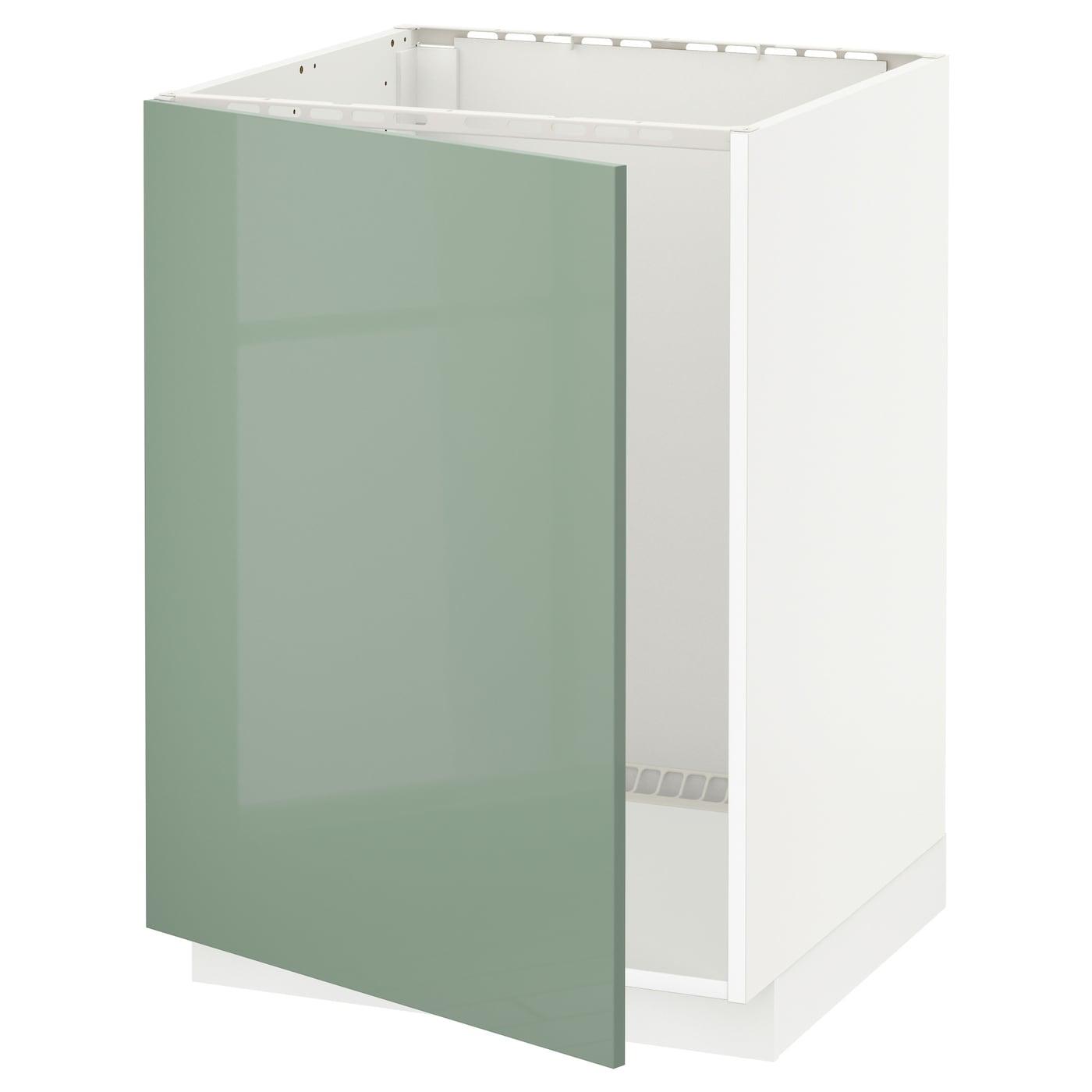 Ikea Green Kitchen Cabinets: METOD Base Cabinet For Sink White/kallarp Light Green