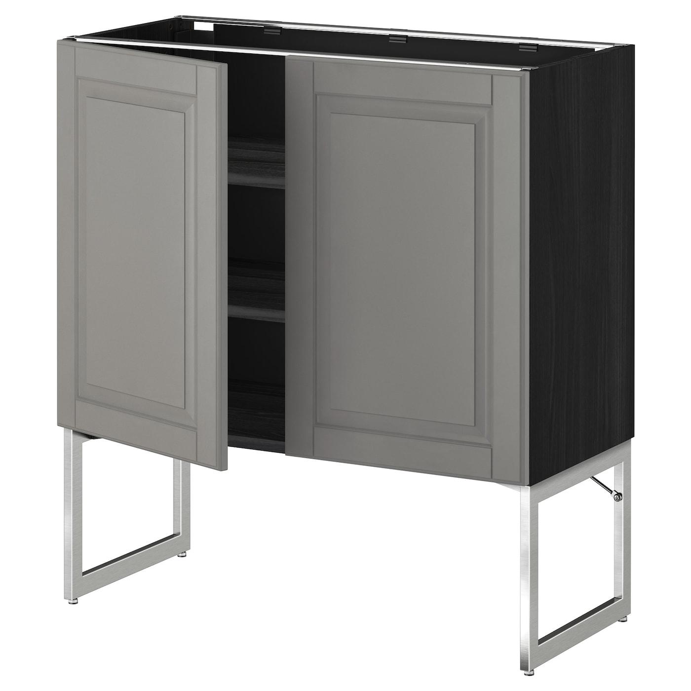 METOD Base Cabinet With Shelves/2 Doors Black/bodbyn Grey 80x37x60 Cm