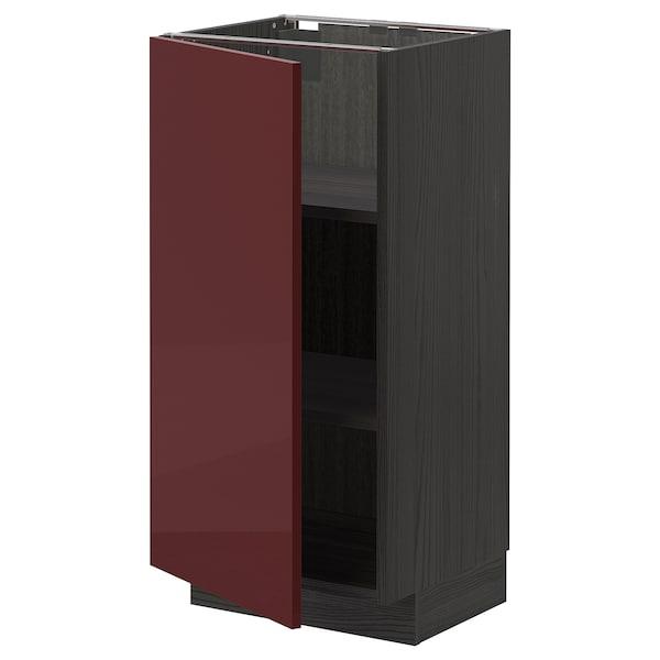 METOD Base cabinet with shelves, black Kallarp/high-gloss dark red-brown, 40x37 cm