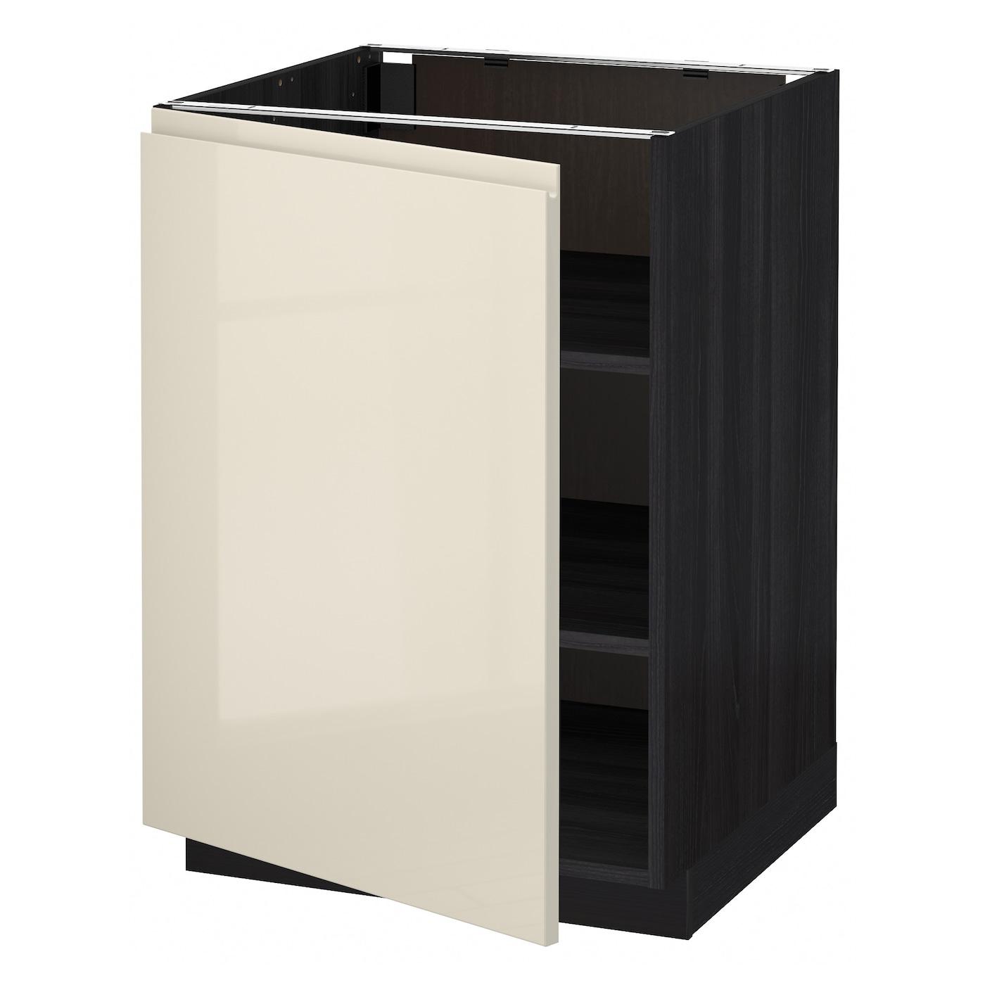 Metod Base Cabinet For Sink Black Järsta Orange 60x60 Cm: METOD Base Cabinet With Shelves Black/voxtorp High-gloss