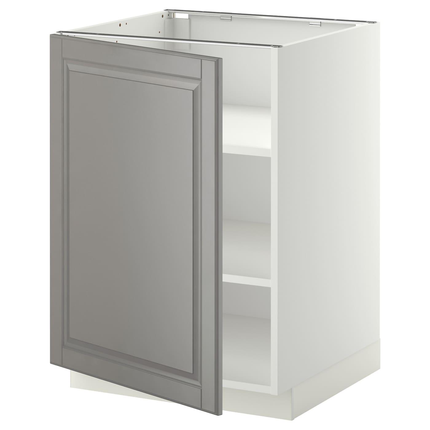 Metod Base Cabinet For Sink Black Järsta Orange 60x60 Cm: METOD Base Cabinet With Shelves White/bodbyn Grey 60x60 Cm
