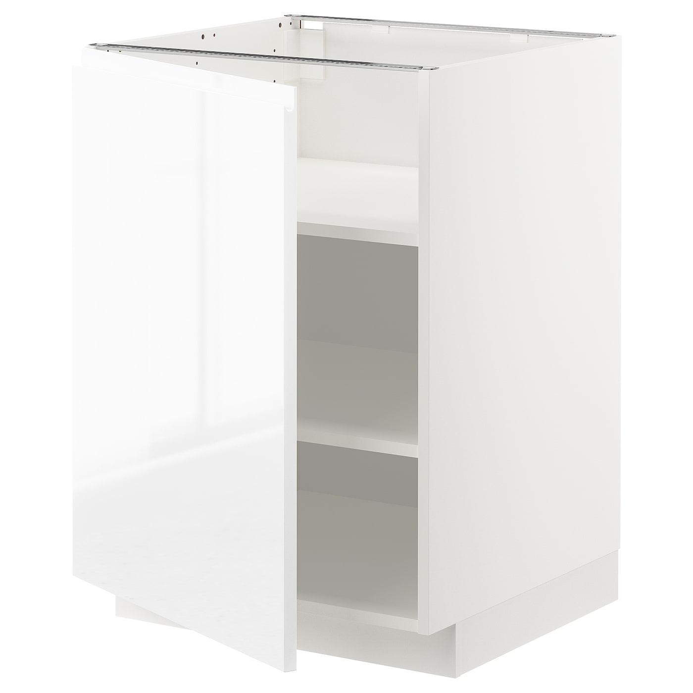 Metod Base Cabinet For Sink Black Järsta Orange 60x60 Cm: METOD Base Cabinet With Shelves White Voxtorp/high-gloss