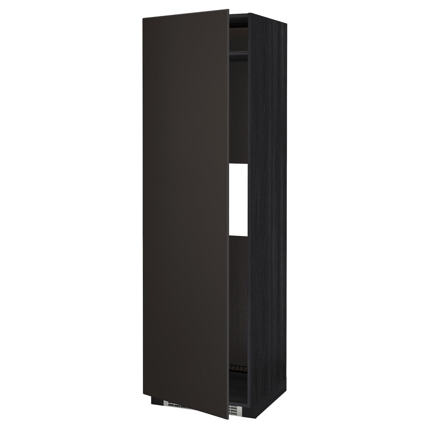 Ikea K Che Metod metod high cab f fridge or freezer w door black kungsbacka anthracite 60x60x200 cm ikea