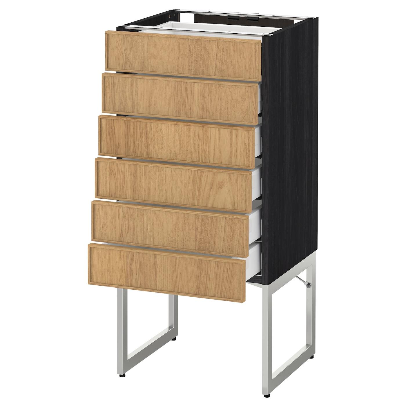 Metod Maximera Base Cabinet 6 Fronts 6 Low Drawers Black