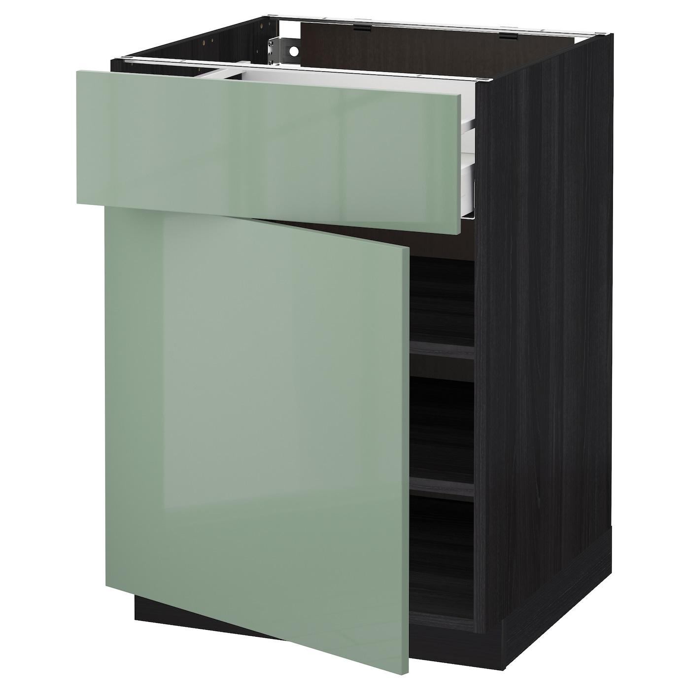 Ikea Green Kitchen Cabinets: METOD/MAXIMERA Base Cabinet With Drawer/door Black/kallarp