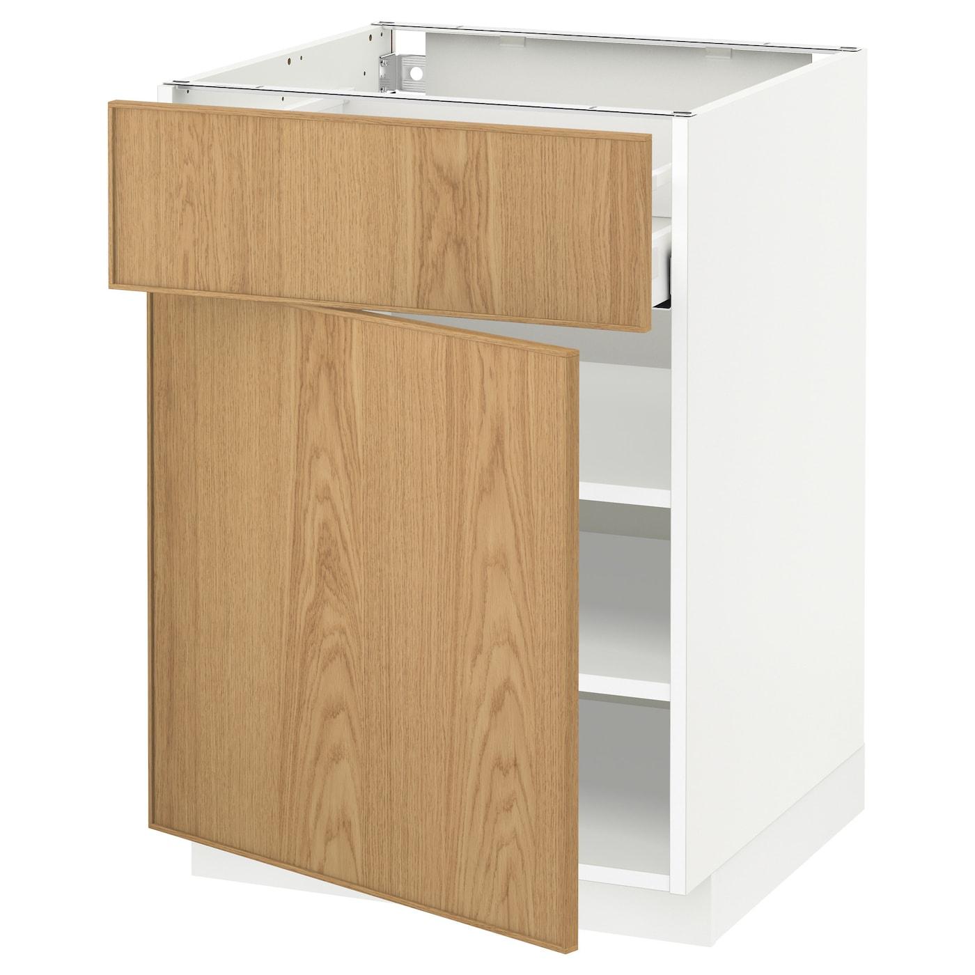 Ikea Oak Kitchen Cabinets Nagpurentrepreneurs