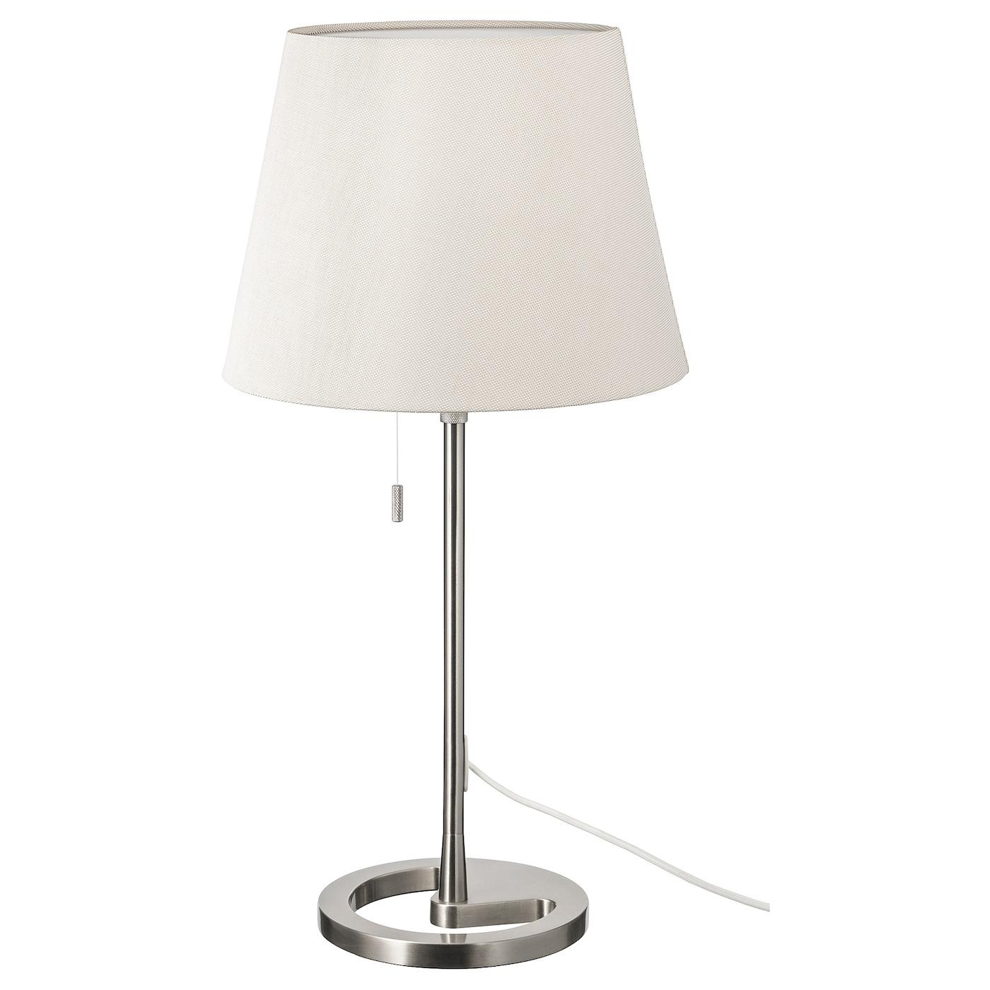 IKEA NYFORS Table lamp, nickel plated
