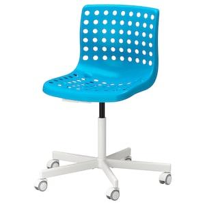 Enjoyable Skalberg Sporren Swivel Chair Black Ikea Short Links Chair Design For Home Short Linksinfo