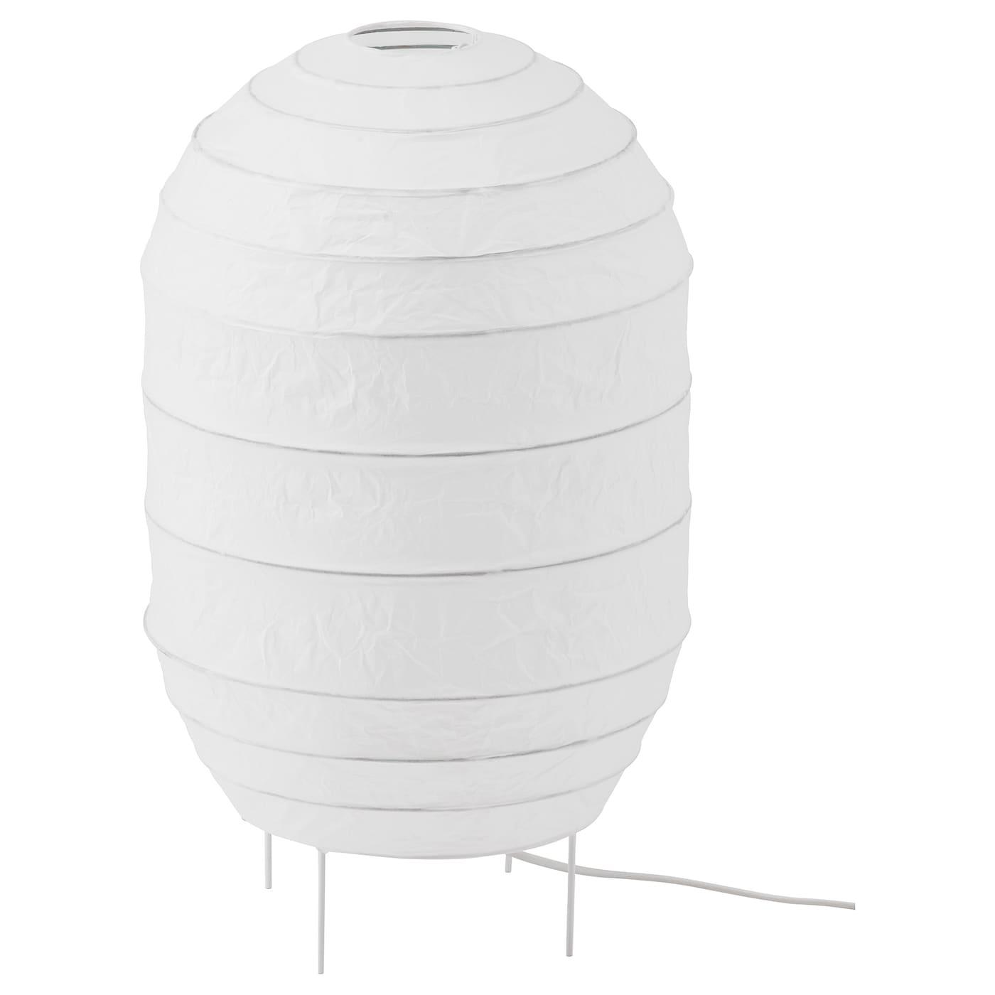 Ikea Storuman Floor Lamp