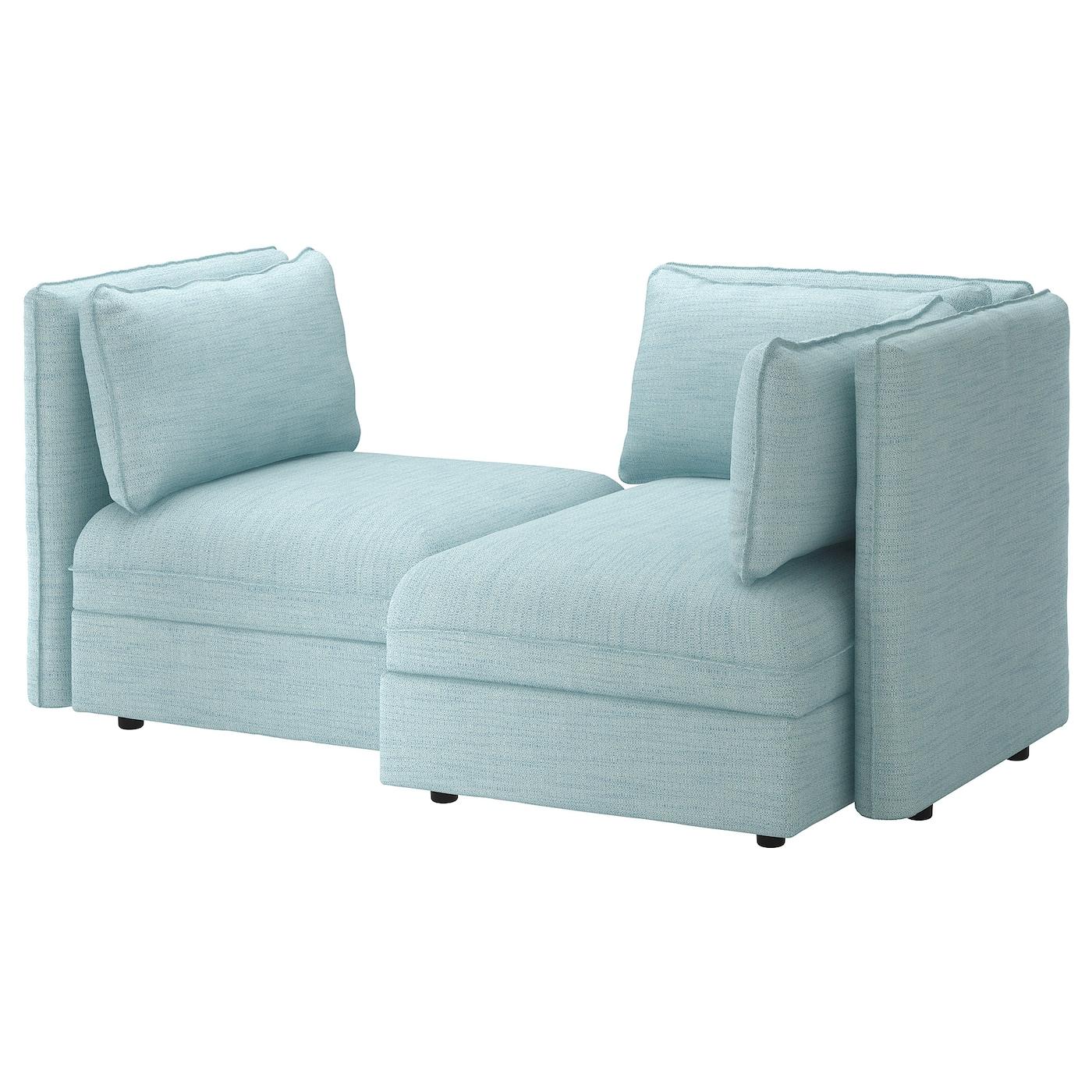 Ikea Single Armchairs