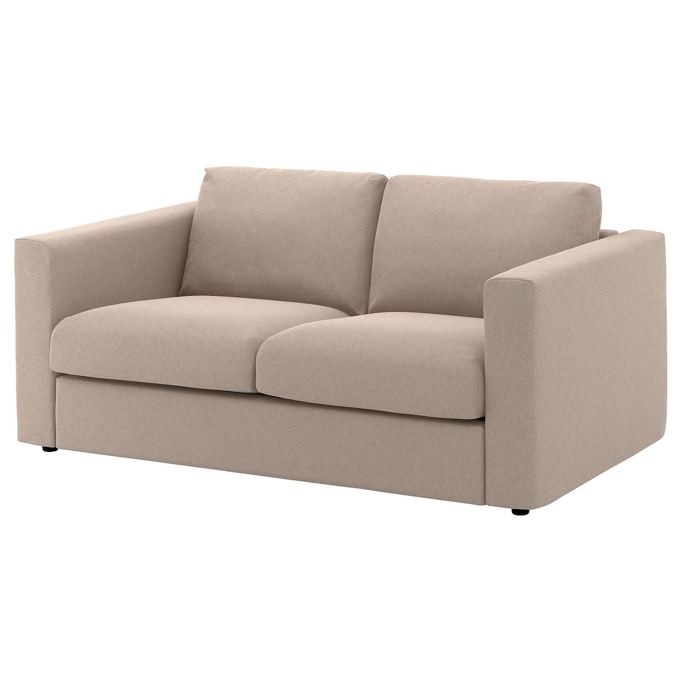 2 Seat Sofa Olx – Title