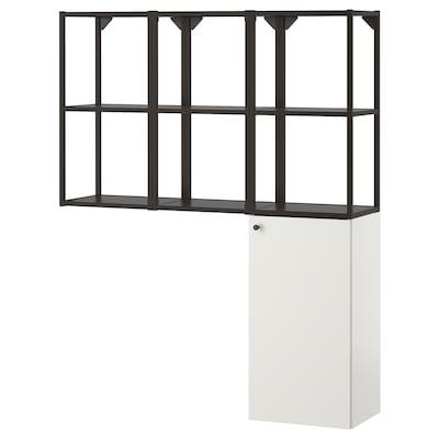 ENHET Kombinacija za odlaganje rublja, antracit/bijela, 120x32x150 cm