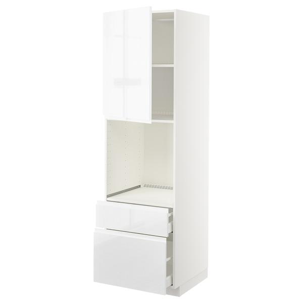 METOD / MAXIMERA Vis elm peć s lad/2 frnt/1 sr/1v ld, bijela/Voxtorp visoki sjaj/bijela, 60x60x200 cm