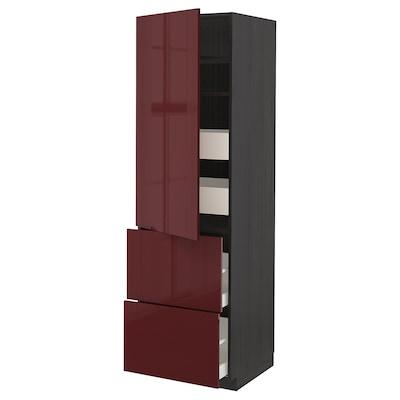 METOD / MAXIMERA Állószekr+polck/4fiók/ajtó/2 előlap, fekete Kallarp/mfényű sötét vörösesbarna, 60x60x200 cm