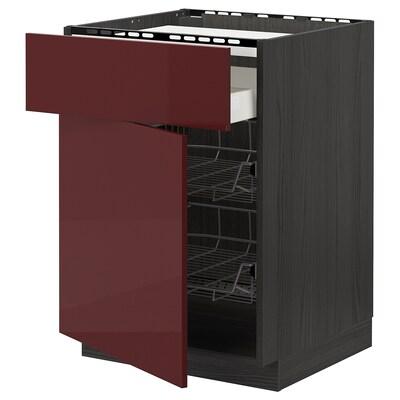 METOD / MAXIMERA Alsószekr sütőhöz/fiók/2 drótkosár, fekete Kallarp/mfényű sötét vörösesbarna, 60x60 cm